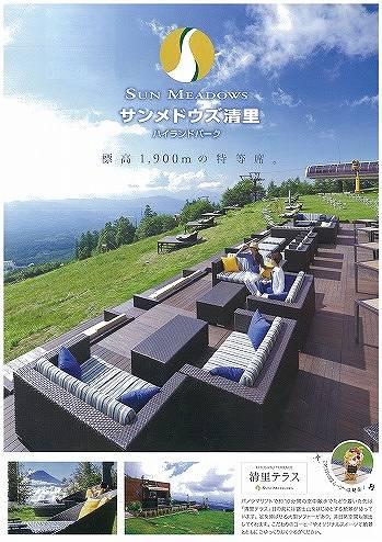 HP-LL-20170409173419-0001.jpg